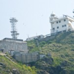 Dokdo East Islet watch tower