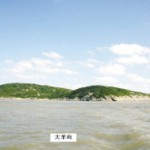 (Dayangyu Island Courtesy of Whatsonningbo.com)