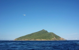 (Uotsuri-jima, the largest of the disputed islands)