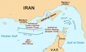 The Strait of Hormuz - Photo Courtesy of Wikipedia